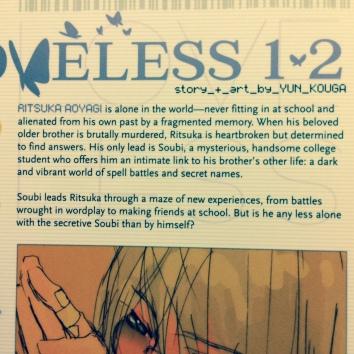 Loveless3