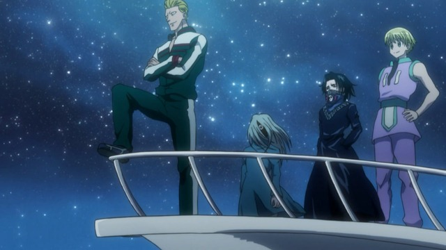 phantom troupe