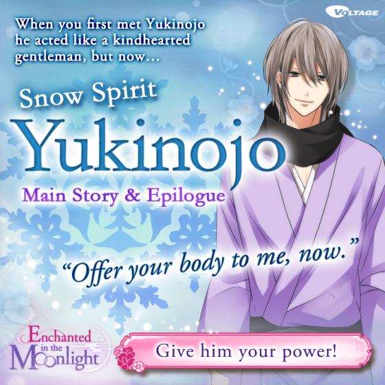 Yukinojo Snow Spirit2