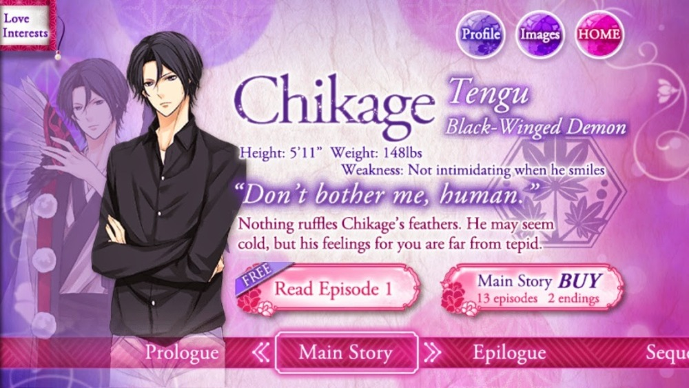 Chikage3