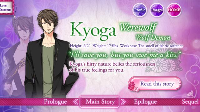 Kyoga