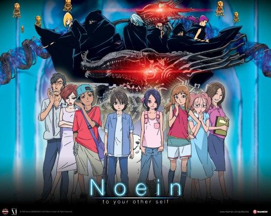 Noein_poster