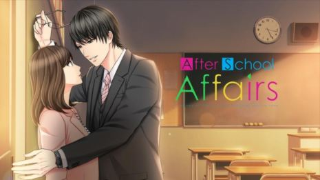 After_School_Affairs