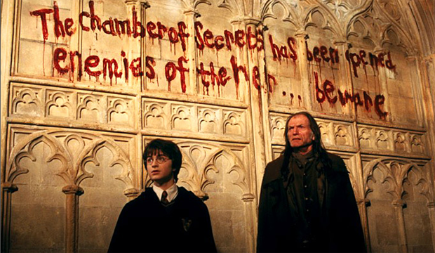 chamber-of-secrets-enemy-of-the-heir