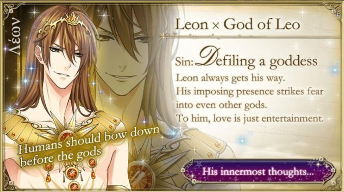 star-crossed-myth-leon-god-of-leo