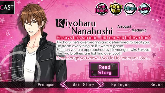 kiyoharu-main-story