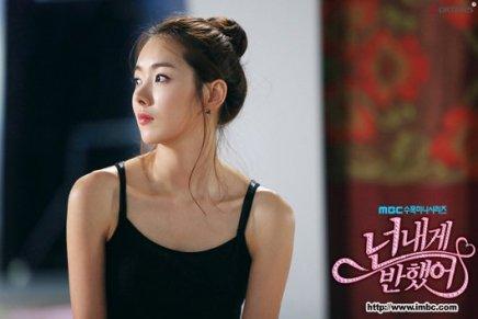 Heartstrings Jung Yoon Soo