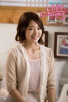 Heartstrings Lee Gyu Won