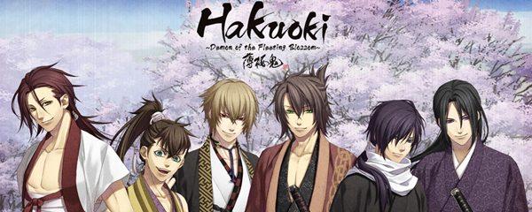 Otome Games Hakuoki