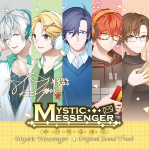 Otome Games Mystic Messenger