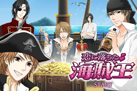 Otome Games Pirates in Love
